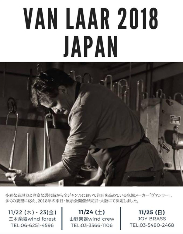 Van Laar Japan 2018 Banner